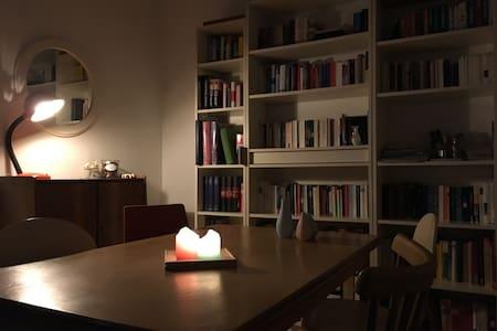 Privatwohnung in Köln-Mülheim - Köln - Apartment - 0
