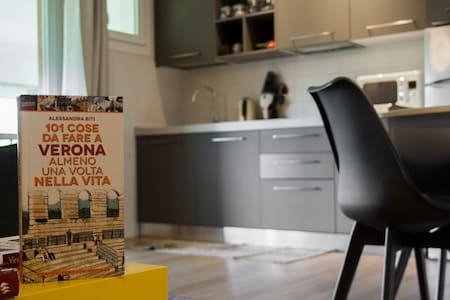 Your accomodation in the heart of Verona.