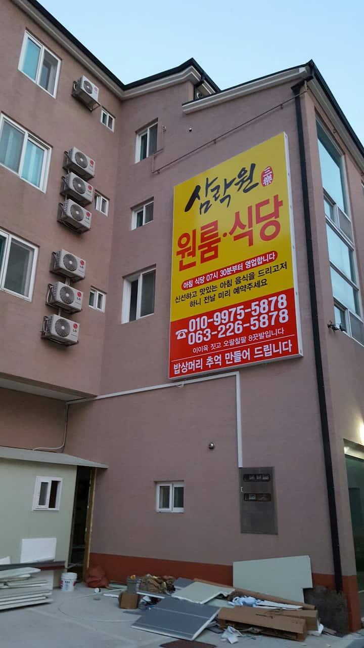 [CLOSE]지방행정연수원 숙박시설