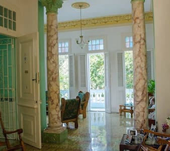 Carlos III Palace Room 4 - House
