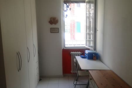 Lovely single room - Novate Milanese - Appartamento