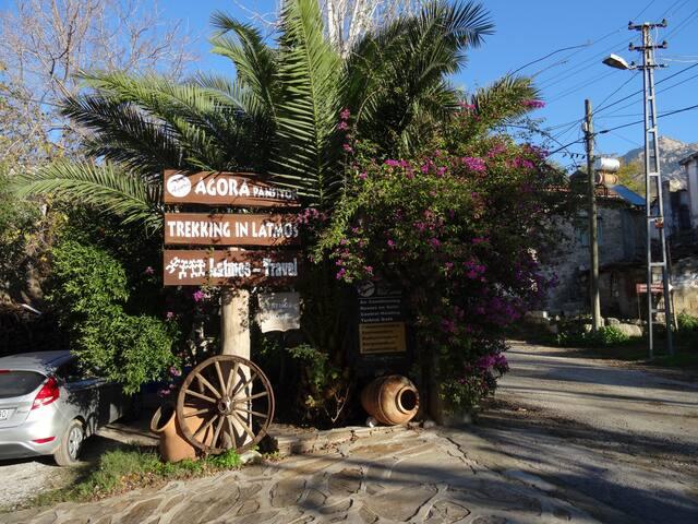 AGORA WELCOMES YOU IN HERAKLEIA - Kapıkırı - Bed & Breakfast
