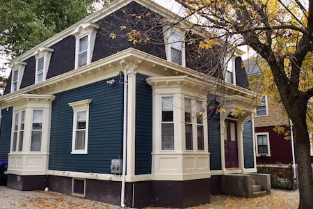 Blue Cottage: Two Bedroom Apartment - Providence
