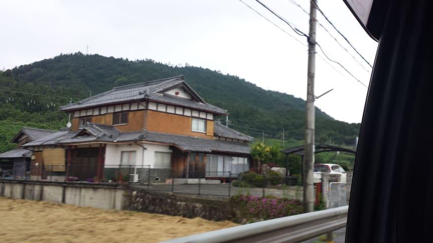 Good home - Takashima