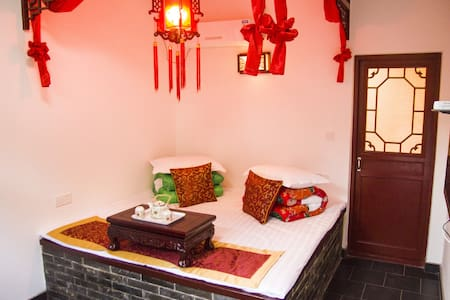 Courtyard Superior Double Room - Jinzhong