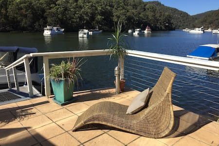 Misty Lodge Berowra Waters - Berowra Waters