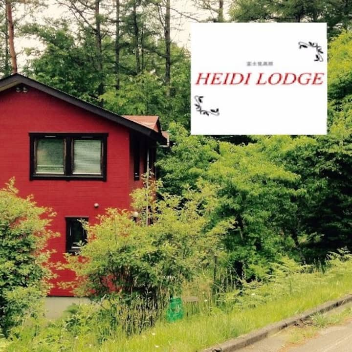 Charming vacation rental  Heidi Lodge