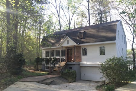 Peace and Privacy in Raleigh, NC - Raleigh - Casa