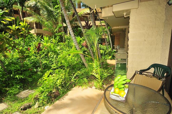 Garden and Lanai
