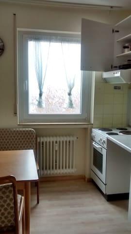 Ein getrennt zimmer im ein Haus - Bad Krozingen - Byt