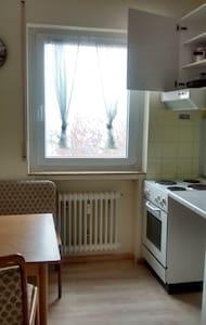 Ein getrennt zimmer im ein Haus - Bad Krozingen - Appartement