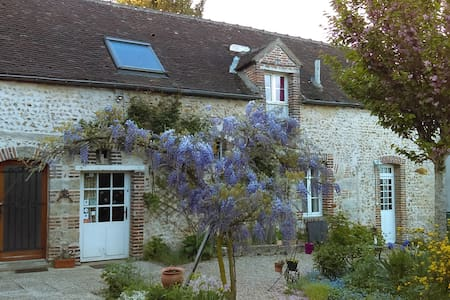 Villeneuve sur Yonne, maison au calme