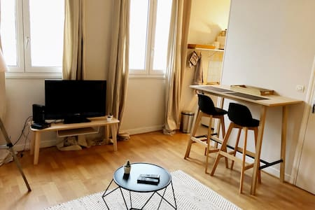 Studio cosy hyper centre de Caen