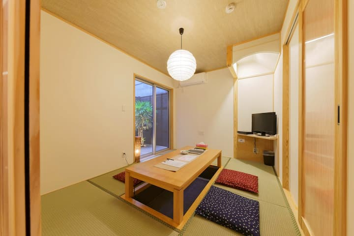 YADOYA Misujicho Japese Modern house AKIHABARA