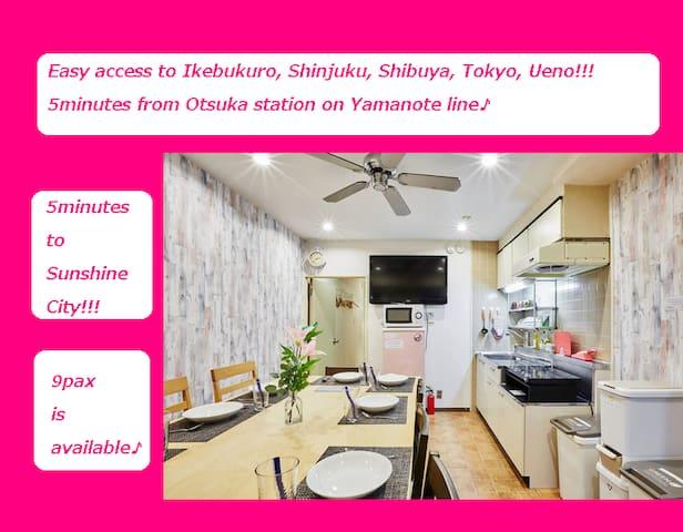 6Easy access to Ikebukuro,Shinjuku,Shibuya,Ueno!! - Toshima-ku - Byt