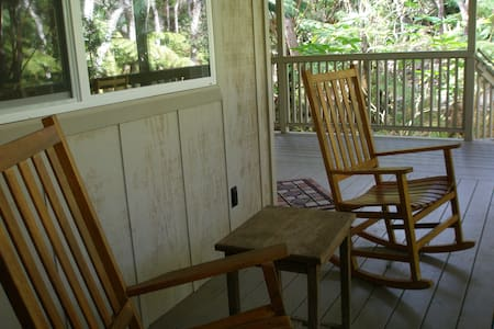 Ohia Forest or Lehua Blossom Ctg - Volcano - Bed & Breakfast