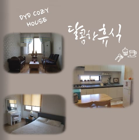 DYD Cozy&natural House
