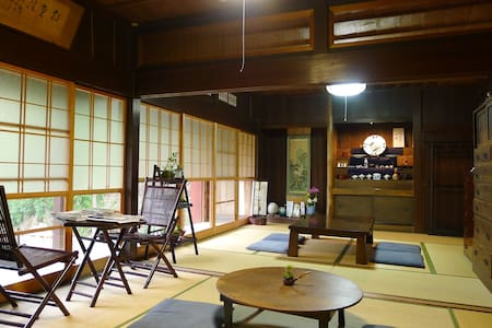 Japanese traditional country life. - Kyoto-si Sakyo-ku Kuta Nakano-cho - House