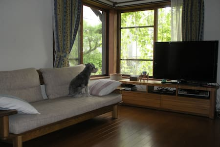 Cozy House  of the country【Free Wi-fi】 - 豊川市 - Maison