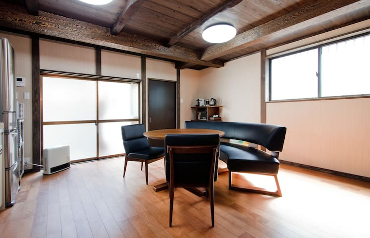 Haru House: Delightful Traditional Home (Licensed) - Kyoto - House