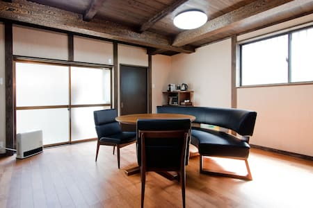Haru House: Delightful Traditional Home (Licensed) - Kyoto - Haus