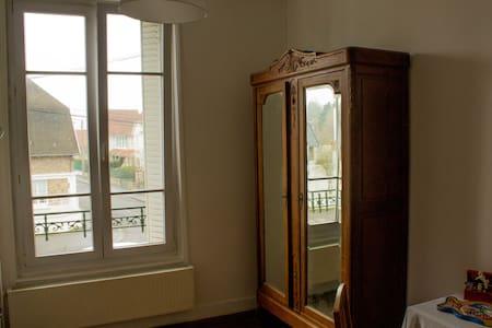 Une chambre proche du centre ville. - Soissons
