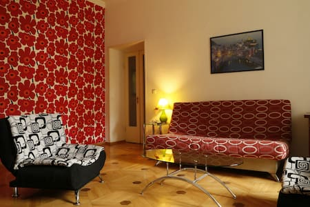 3Room Flat in the center of Tbilisi - Tbilisi - Apartment