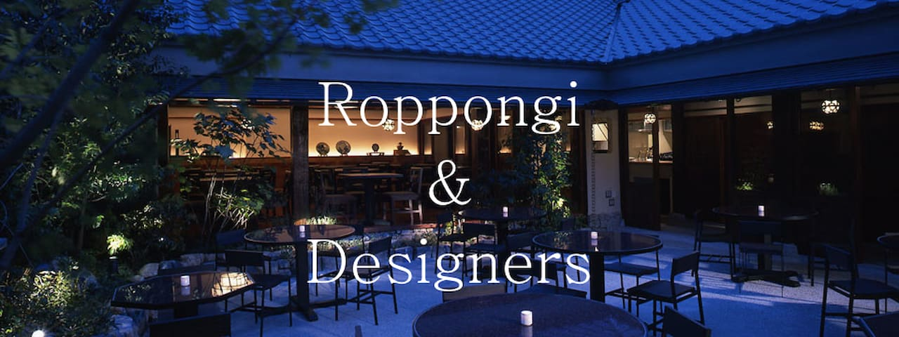 1.Tokyo Roppongi 8 min/ Mobile Wi-Fi / Free Guide!
