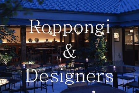 1.Tokyo Roppongi 8 min/ Mobile Wi-Fi / Free Guide! - Minato-ku - Daire