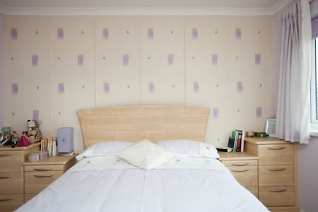 Lovely Double Room  -Newick Village - Newick, Lewes - Casa