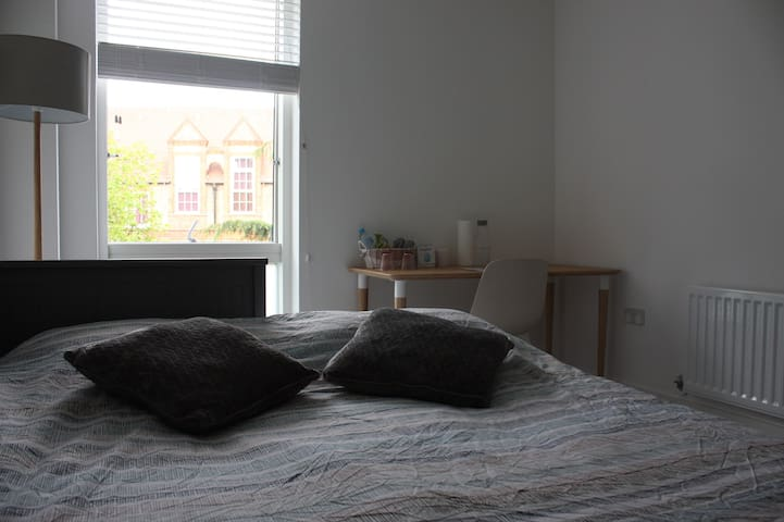Cosy & Comfy Central London place with double bed