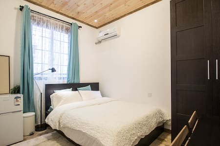 The best location of Shanghai, centre of French Concession, 1-3 minutes walking to two lines of subway. Best traffic, the most comfortable room, cute and cozy. The most superior and luxurious department store in Shanghai besides. Can't be better!!!