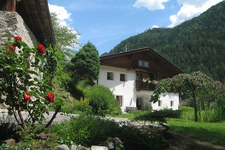 Exclusive residence close to Brixen - Obervintl - Altro