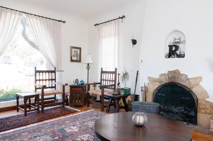 Living room (1)