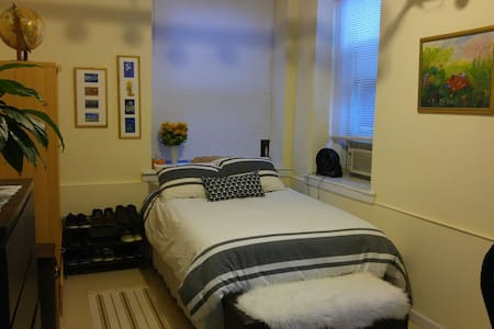 Elegant room in Northern Manhattan - Nueva York