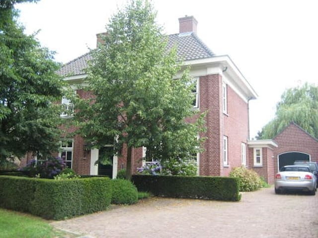 Have a lovely stay in Holland! - Beuningen - Casa
