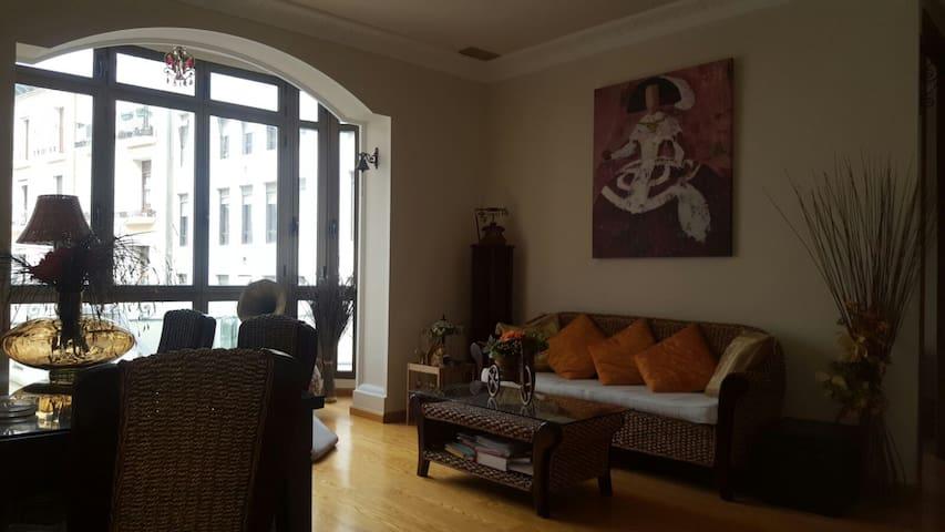 Céntrico - Zaragoza - Casa
