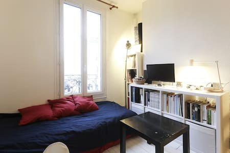 Cosy studio at the gates of Paris - Ivry-sur-Seine