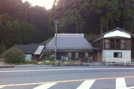 stay to japaneseTraditional house - Hus