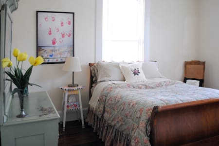Historic Private Bedroom & Bath - Dallas - Bed & Breakfast