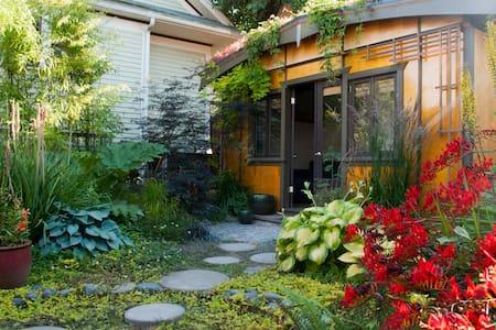 Garden Oasis Guest House - 波特蘭