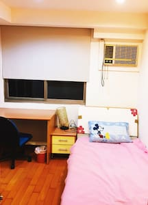 獨立單人房,但與房東同住.Single room. - Songshan District - Apartment