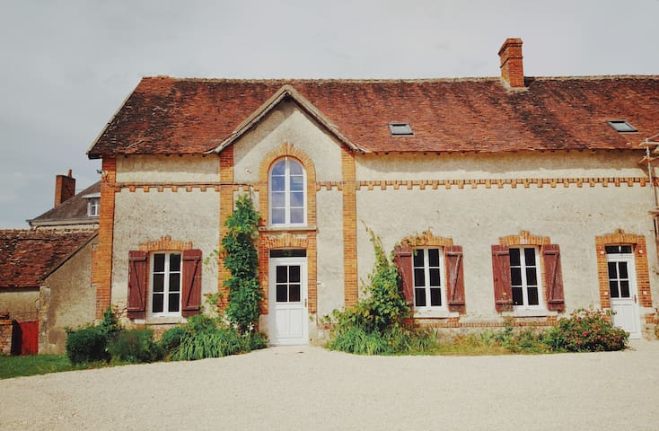 Ferme du château de La Bussière