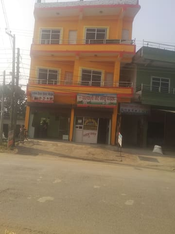 It is a home 37km from lumbini,mixed society,peace