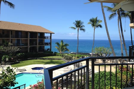 Sitting on the lanai, watching and listening to the ocean waves, sipping a cool drink is one of our favorite things in the world.  Of course, the beautiful Big Island of Hawaii, with all it has to offer is the perfect place!