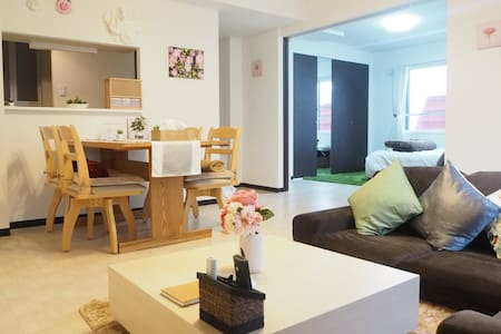 for families cosy & sweet room.max 6 people. - Toyohira-ku, Sapporo-shi