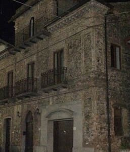Charming Rustic Villa  - Gagliato