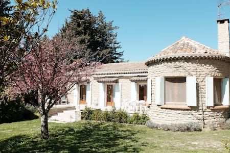 """Maison Provençale avec Piscine """"Lou Mazet"""" - Taulignan"""