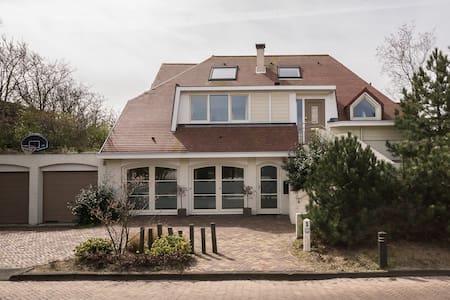Spinoza Beach House - Noordwijk - Villa