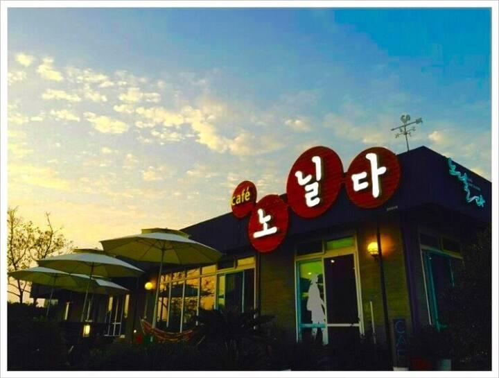 노닐다펜션형민박民宿